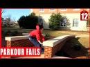 Паркур Неудачи Смешные Приколы Ultimate Parkour Fails Compilation 2016 HD