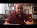Ответы на вопросы - доктор Бубновский. Часть 11