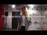 Улети - T-Fest   SOLO By Alina Saveleva
