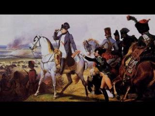 «Сто дней» Наполеона Бонапарта (рассказывает историк Мурат Куриев)