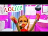 Позор барби 500000 просмотров!! Мама Барби, Маша и Медведь мультфильм, мультики, куклы, игрушки, barbie