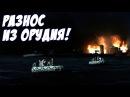НЕОЖИДАННЫЙ ПОВОРОТ! ВООРУЖЕННЫЕ ТОРГАШИ! - Silent Hunter V: Battle of the Atlantic 7