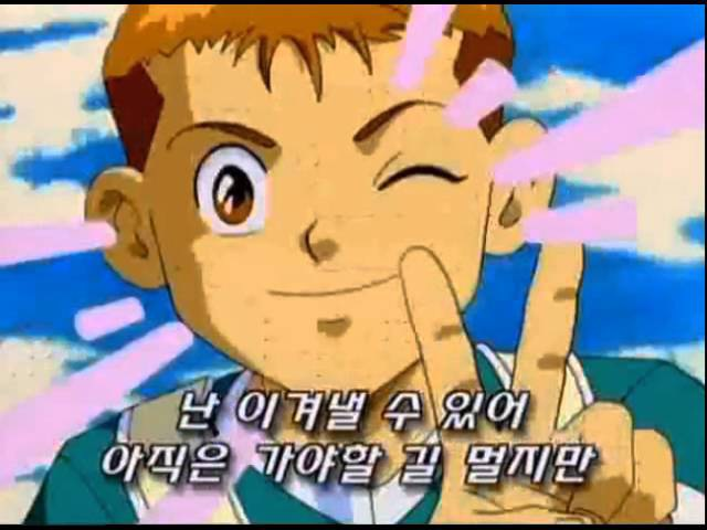 [K-Anime♬2000] 태권왕 강태풍(Taekwon King Kang Taepoong) 오프닝(OP)