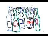 Научпок - Как алкоголь влияет на мысли? yfexgjr - rfr fkrjujkm dkbztn yf vsckb?