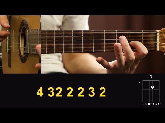 Вступление: ЛЮБЭ - ПОЗОВИ МЕНЯ на гитаре | Подробный разбор, видео урок » Freewka.com - Смотреть онлайн в хорощем качестве