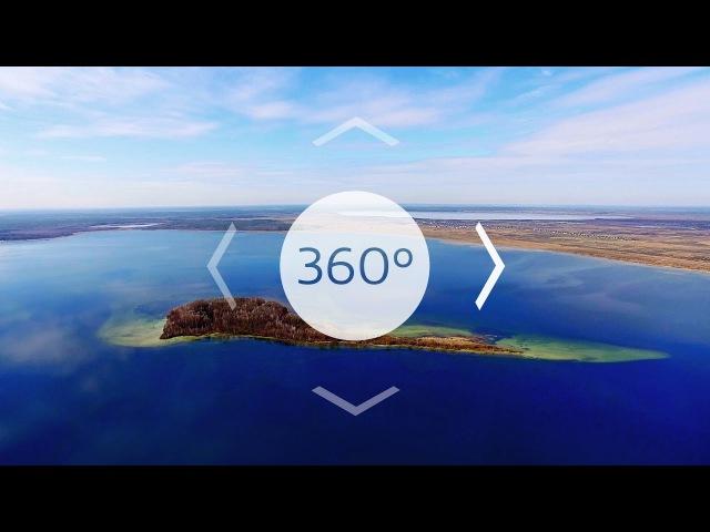 Шацькі озера. Моя країна 360