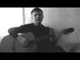 Очень красивая Дворовая песня под гитару - Все пройдёт