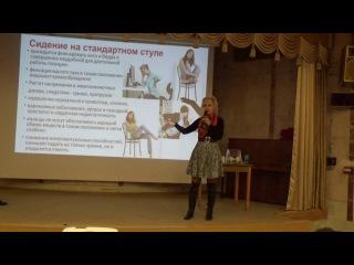 Московская Ольга о сиденье тренажере