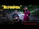 Шарпудин и Ризавди Исмаилов Нохчийчоь 2015