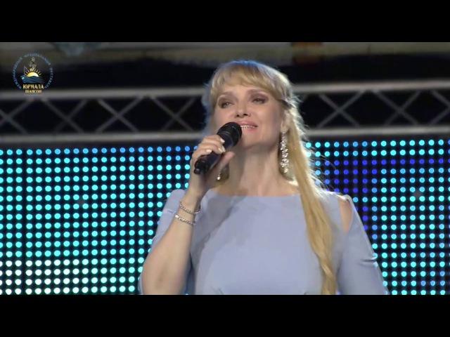 Николай Смолин и Наталья Райская - Последний причал Юрмала Шансон 2015