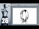 06 Juwelry Photo Очень простое но сложное в фотографировании кольцо