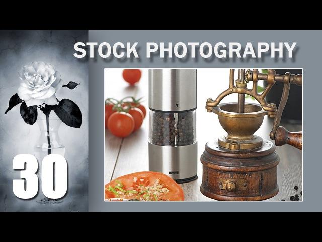 30 Stock Photo Сток Тема: