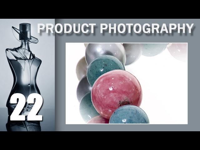 2. Juwelry Photo. Фотографируем жемчуг на белом и чёрном фоне