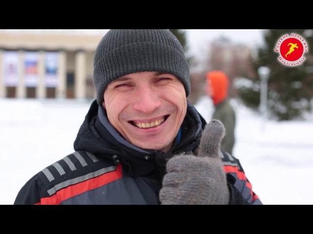 Русская Пробежка 1 января 2017 Новосибирск