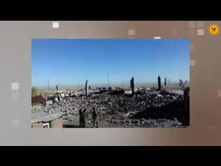 MAE News: Dange Shingale - part 2Турецкие самолеты начали массированную атаку на Шангал