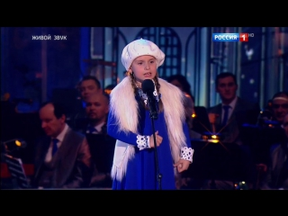 Синяя птица. Василиса Крылова. Народный вокал