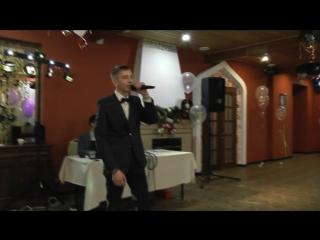 песня и  поздравление на свадьбу Рите и Коле