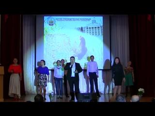 Концерт, посвященный презентации книги по истории птицеводства преподавателя М. Алиева 22.12.2016