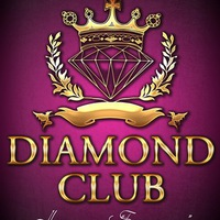 Логотип Diamond Club/САМЫЕ ЯРКИЕ НОЧИ ТВОЕГО ГОРОДА!