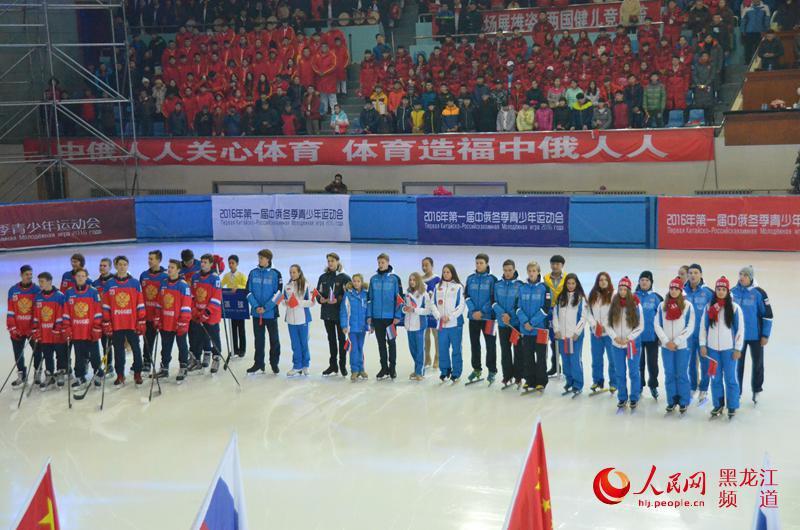 I Российско-Китайские молодёжные зимние игры в Харбине (КНР) 7-12 декабря 2016 Zc7aMKcur40