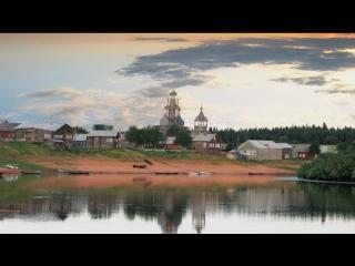 Кимжа признана самой красивой деревней России