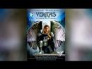 Веритас Принц правды (2007) | Veritas