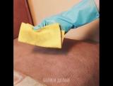 Простой и эффективный способ почистить диван! Хозяйкам на заметку!