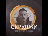 Масштабный концерт с участием самых популярных звезд российской эстрады.