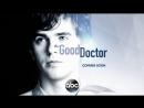 Хороший доктор от создателей сериала Доктор Хаус