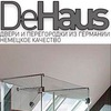 DeHaus (ДеХаус) - 100% Made in Germany
