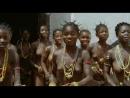 Танец аборигенок из фильма Зелёная кобра