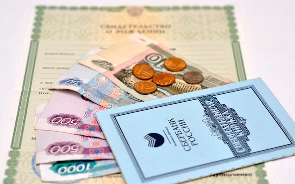 Пособия по безработице в РФ на 2017 год сохранены на уровне 2016 года