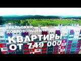 Компания ФинПромСтрой тел. 8-800-5000-262