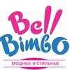 Детская одежда Bell Bimbo