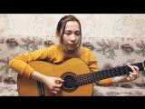 Женя Любич - Колыбельная тишины (кавер)