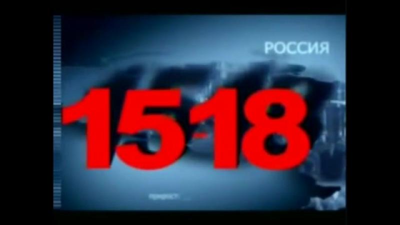 Оккупации России К.П.Петров
