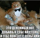 Ирина Деак фото #4