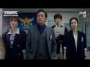Мыслить как преступник / Criminal Minds Южная Корея. 2017 озвучка STEPonee