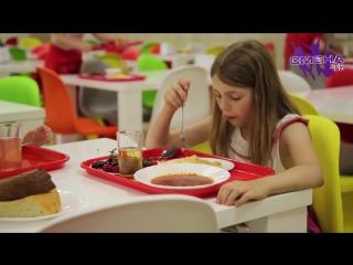 В ВДЦ «Смена» новая система организации питания