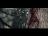 Призрак дома Бриар (2015) - трейлер