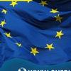 EUROUP ►Работа в Европе ◙ Работа в Польше