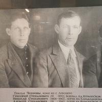 Оля Реентович