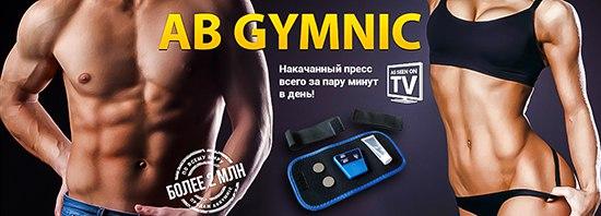 Домашние тренировки с джиллиан майклс (видео на русском) | форум.