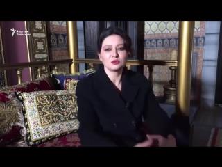 Интервью киргизскими корреспондентами о съёмках сериала «Великолепный Век. Кёсем». Часть: 4