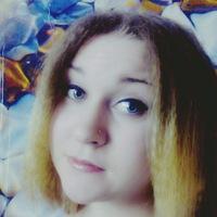 Савлепова Екатерина