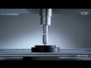 The Manufacturing Process of Mi Notebook Air