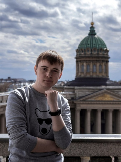 Сергей Москвин