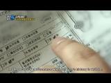 Men In Black Box 170813 Episode 48 English Subtitles