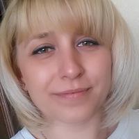 Елена Великая