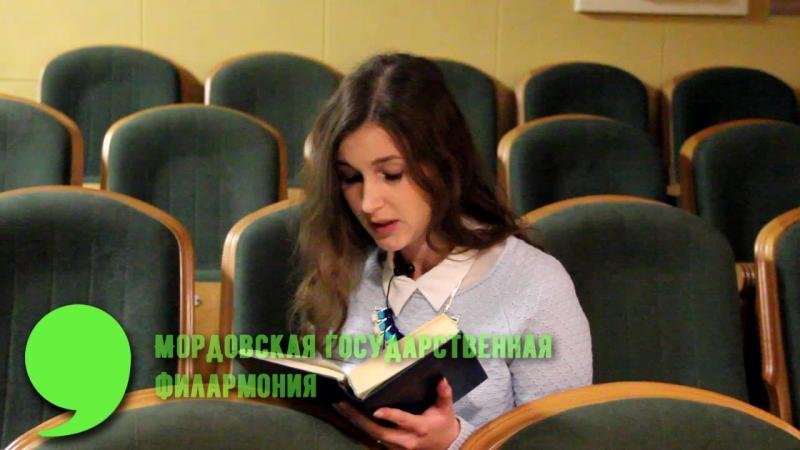 Герой нашего времени Живое издание Наталья Эрзяйкина